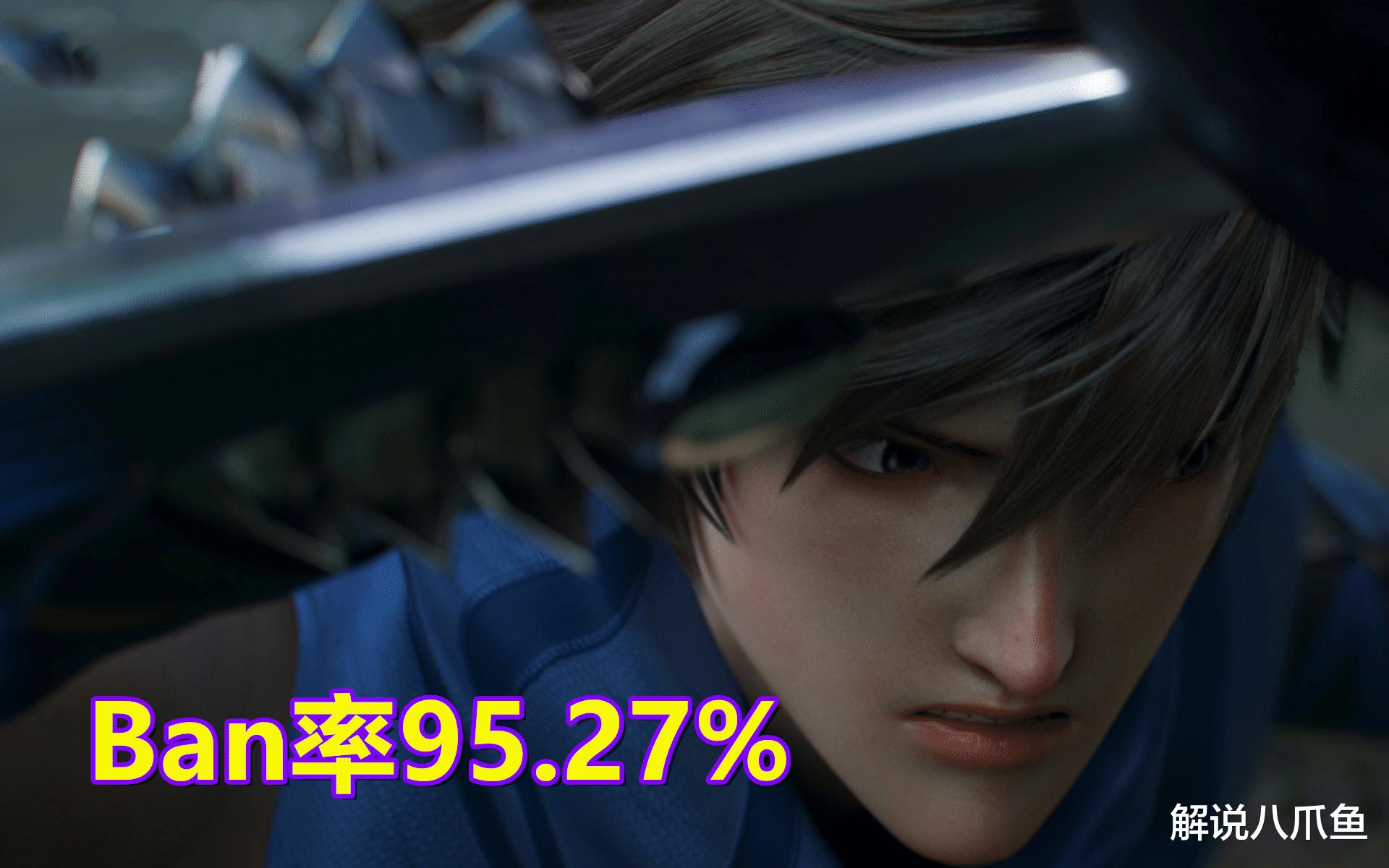 《【煜星娱乐测速登录】王者荣耀:99.67%的BP率,史上最强英雄出现,这还不调整?》