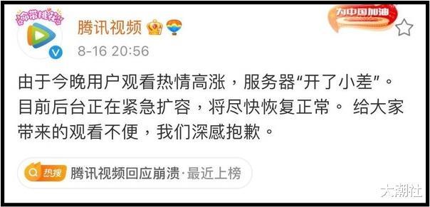 迪丽热巴、杨洋超甜世纪婚礼,搞崩服务器!比吴亦凡被捕更轰动!