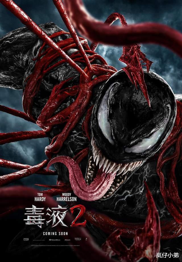 漫威影戏再次更改,《毒液2》提前上映,面临档期海内太过尴尬!_娱乐新闻图片