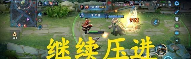 王者荣耀:这是推塔游戏,没击杀又如何!80%推塔伤害却被队友骂