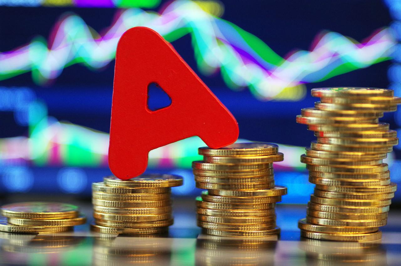 A股突然大涨,原因是什么,明天还会大涨吗?