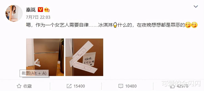 41岁秦岚发文称女艺人需自律?网友:请男艺人最先雄竞_欧美娱乐新闻