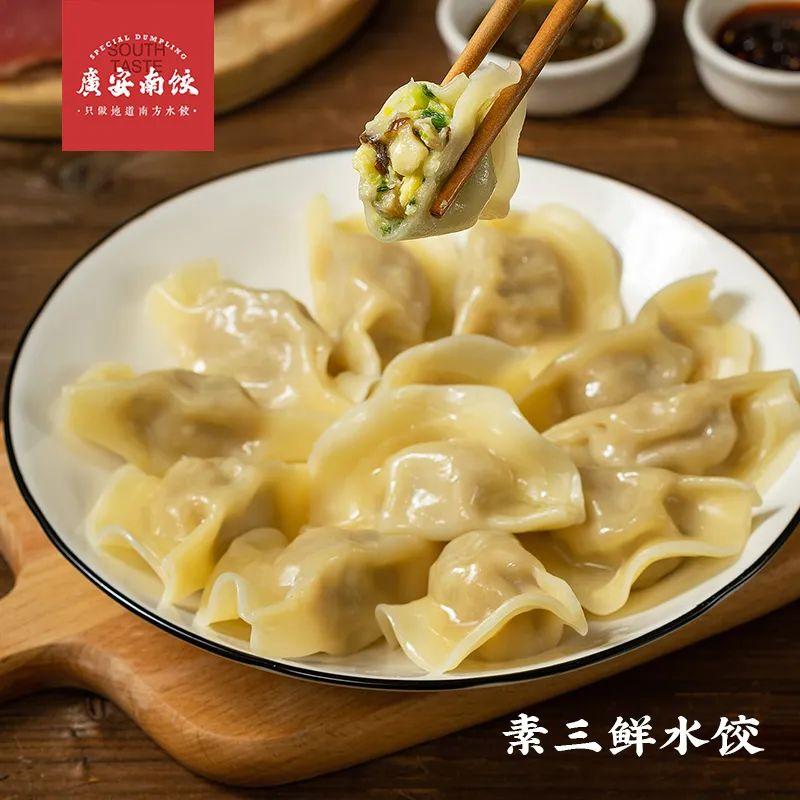 头伏饺子二伏面,入伏你吃哪款饺子?_娱乐最新新闻