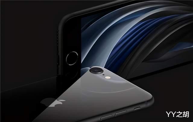 iPhoneSEPlus这款智能手机你怎么看? 数码科技 第2张