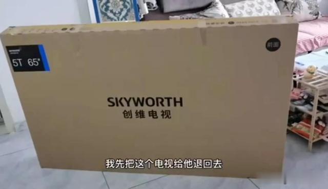 """手机号被二次销售旧机主""""京东信息""""被新机主继承 数码科技 第2张"""