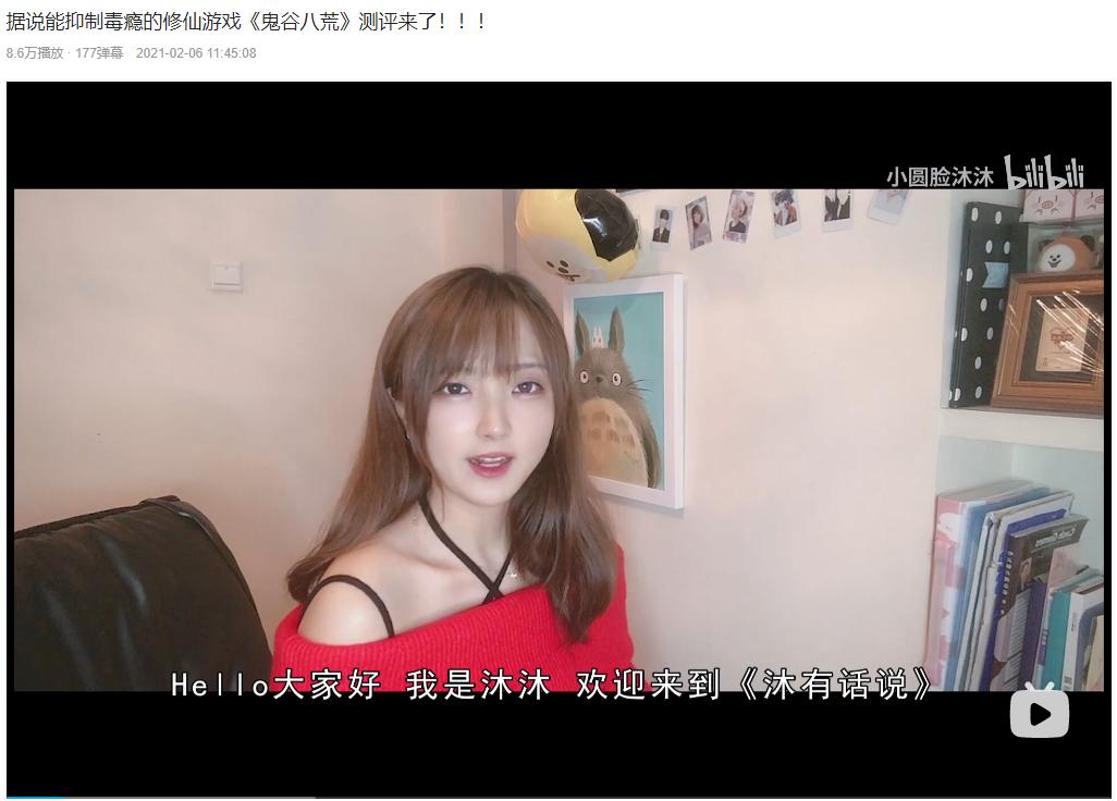 《【煜星娱乐注册平台官网】专访 | 初代电竞女主播沐沐的十年蜕变》