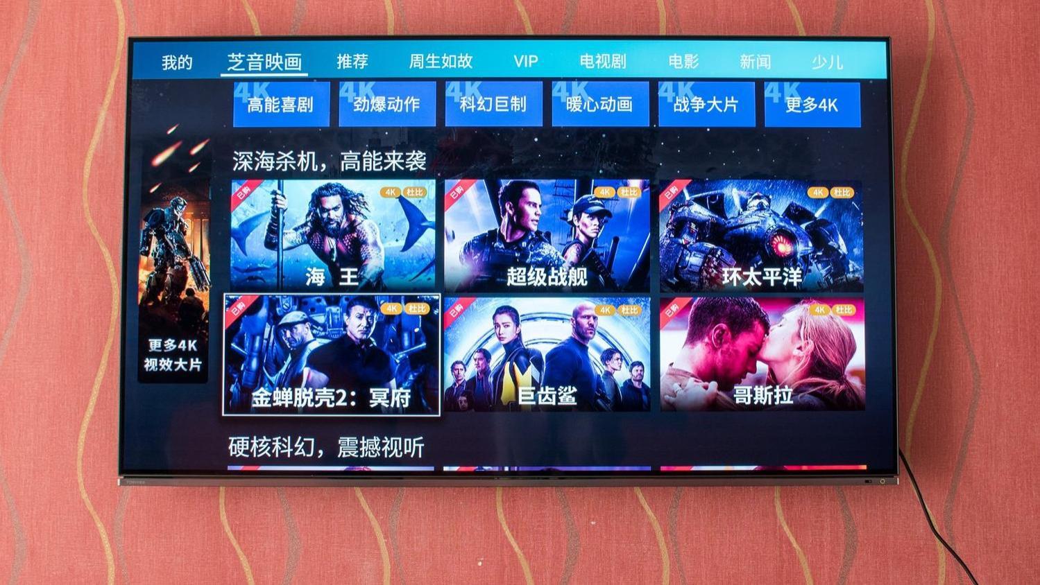 这台电视可能有你想要的所有新技术-东芝OLED X8900KF 评测体验