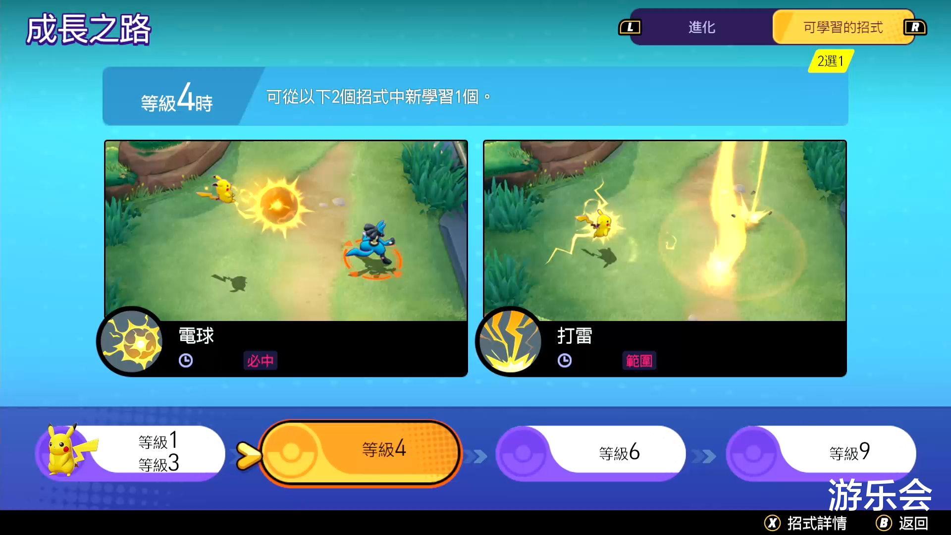 《【天游平台网】宝可梦大集结:没有MOBA基础也能玩,两英雄零基础轻松上手》