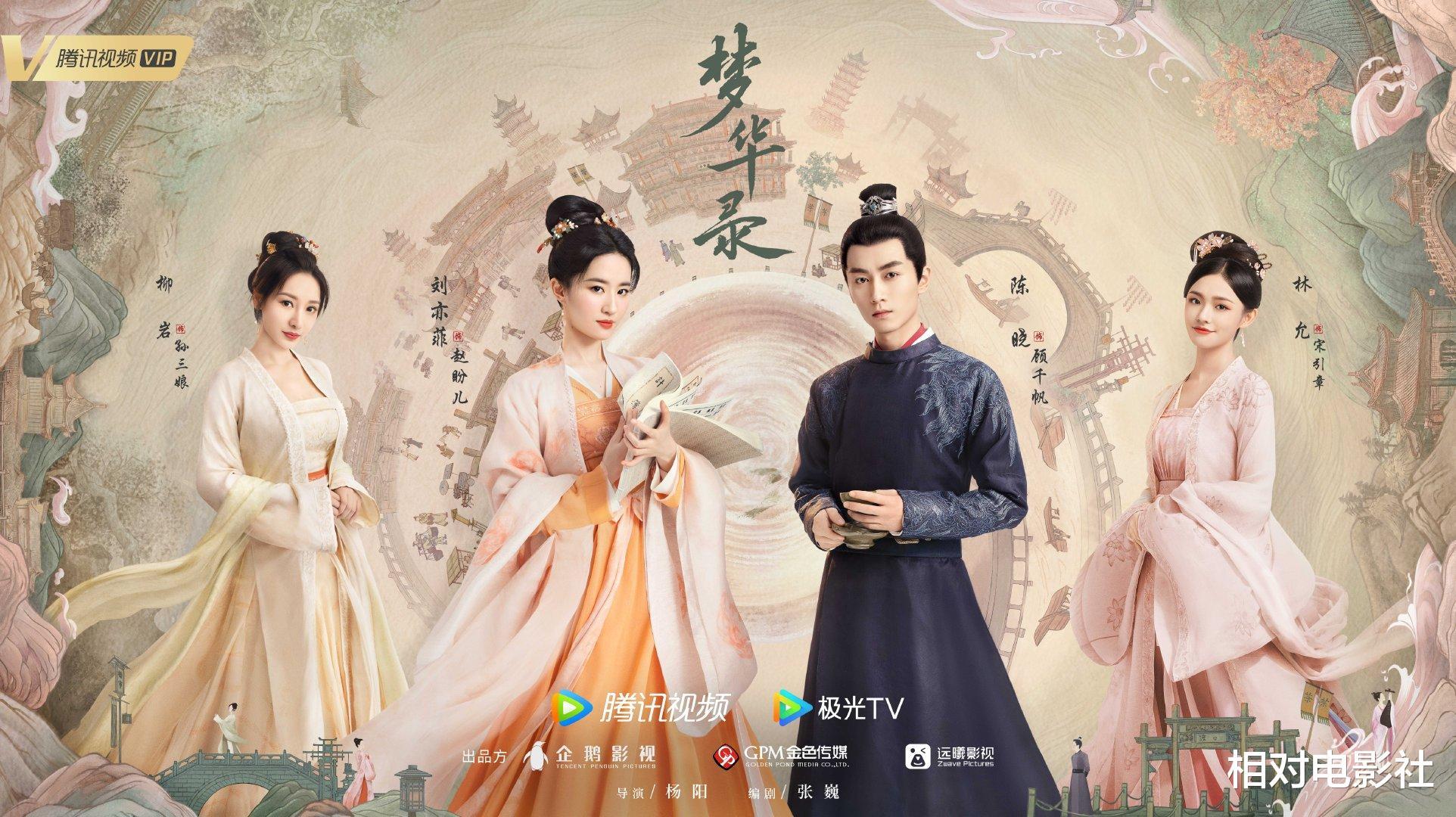 电视剧《云襄传》正式开机!陈晓、毛晓彤再次合作,王劲松特别主演
