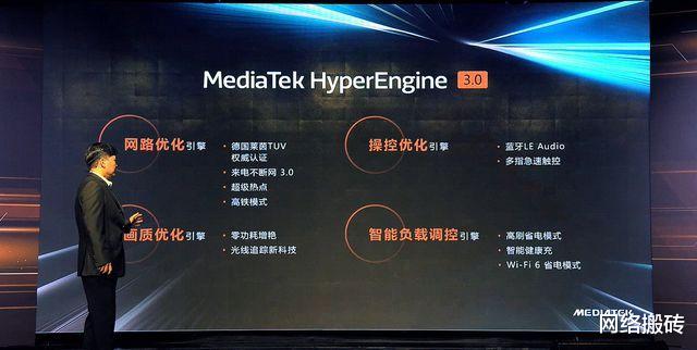 RealmeX9为用户带来天玑1100处理器 数码科技 第3张