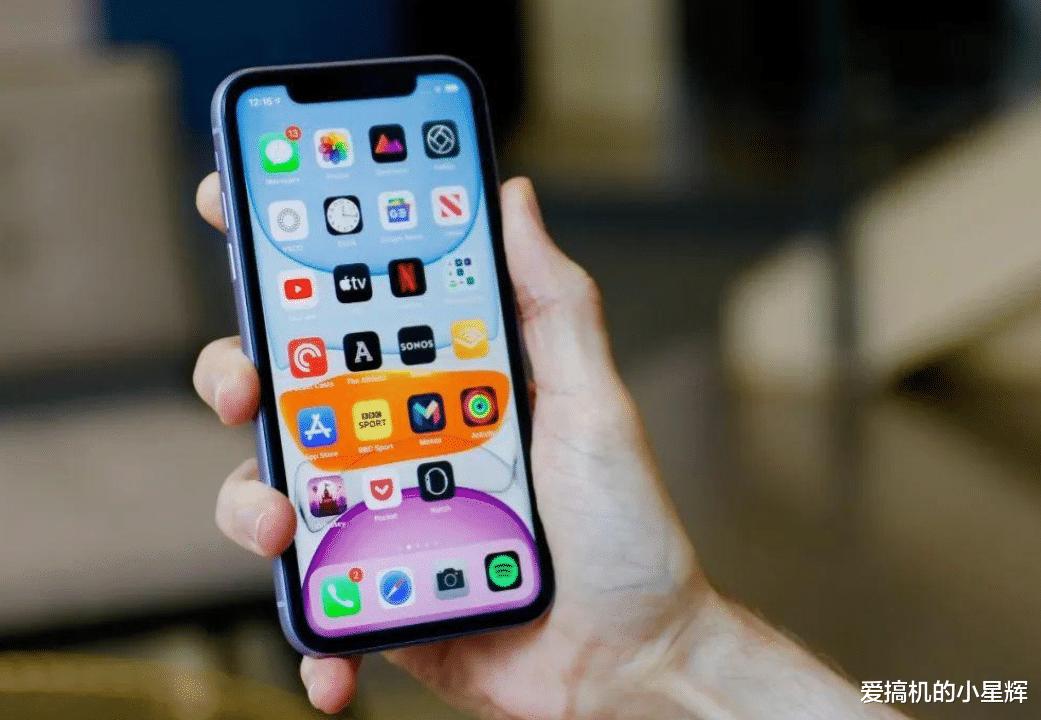 """iPhone11一夜跌至""""新低价"""",网友:终于等到了 好物资讯 第2张"""