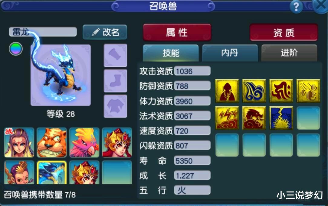 《【煜星代理注册】梦幻西游:奶脉无底洞新玩法,全敏加点带阎罗令套,靠平砍来输出》