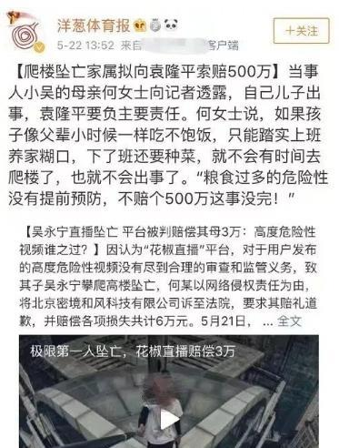 《【煜星娱乐平台怎么注册】芝加哥劫车案增加,美国议员建议禁售《GTA》?》