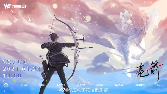《【煜星娱乐集团】野王之争悲伤胜TAZAN,版本答案男枪百分百参团率,WE胜LNG五连胜》