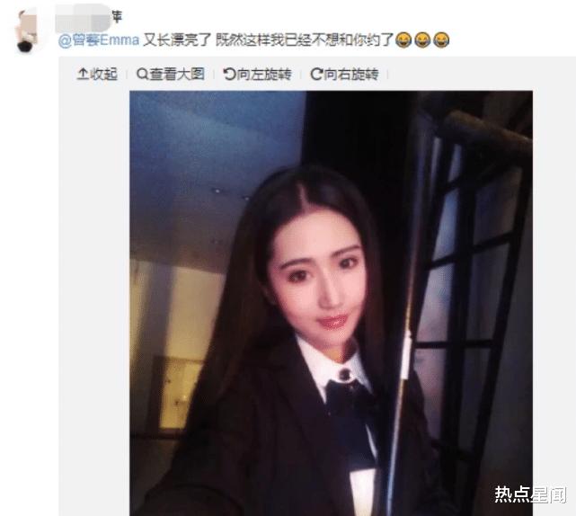 赵丽颖冯绍峰官宣离婚,男方曾被曝出轨女网红,聊天记录曝光