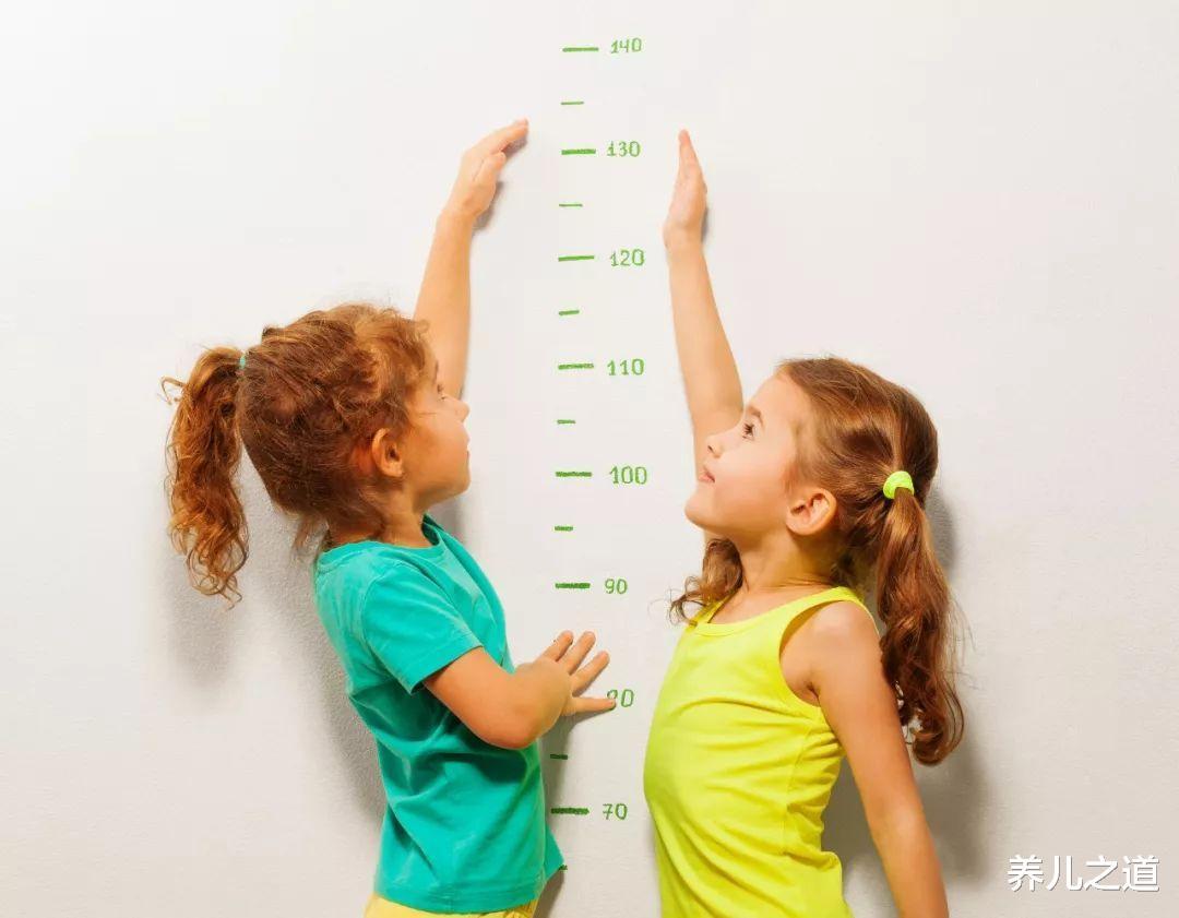 家有女孩的,宝妈要留神她们初潮时间,早于这个年齿,身高或亏损