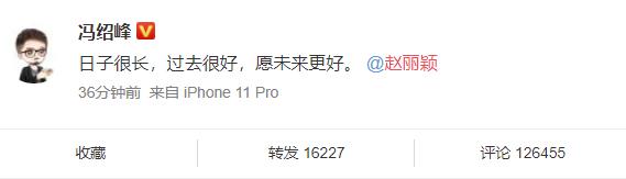 赵丽颖离婚,和张碧晨都是未婚先孕,新年第一年就曝出过离婚消息