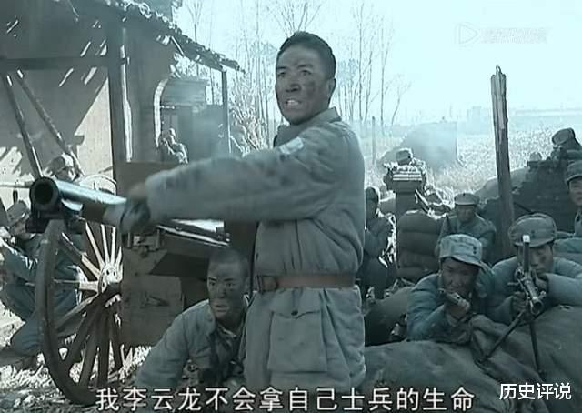 最近的娱乐新闻_李云龙口中吐槽的772团,真的是发面团吗?这明白是嫉妒