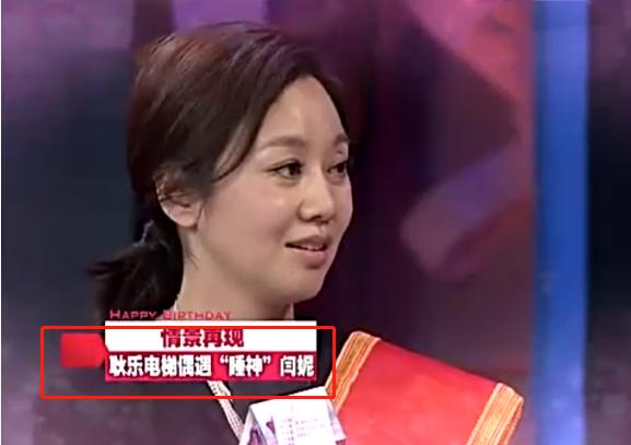 """大陆娱乐新闻_靳东与""""睡神女主""""新剧揭开神秘面纱,全员戏骨的这部剧你追不追"""