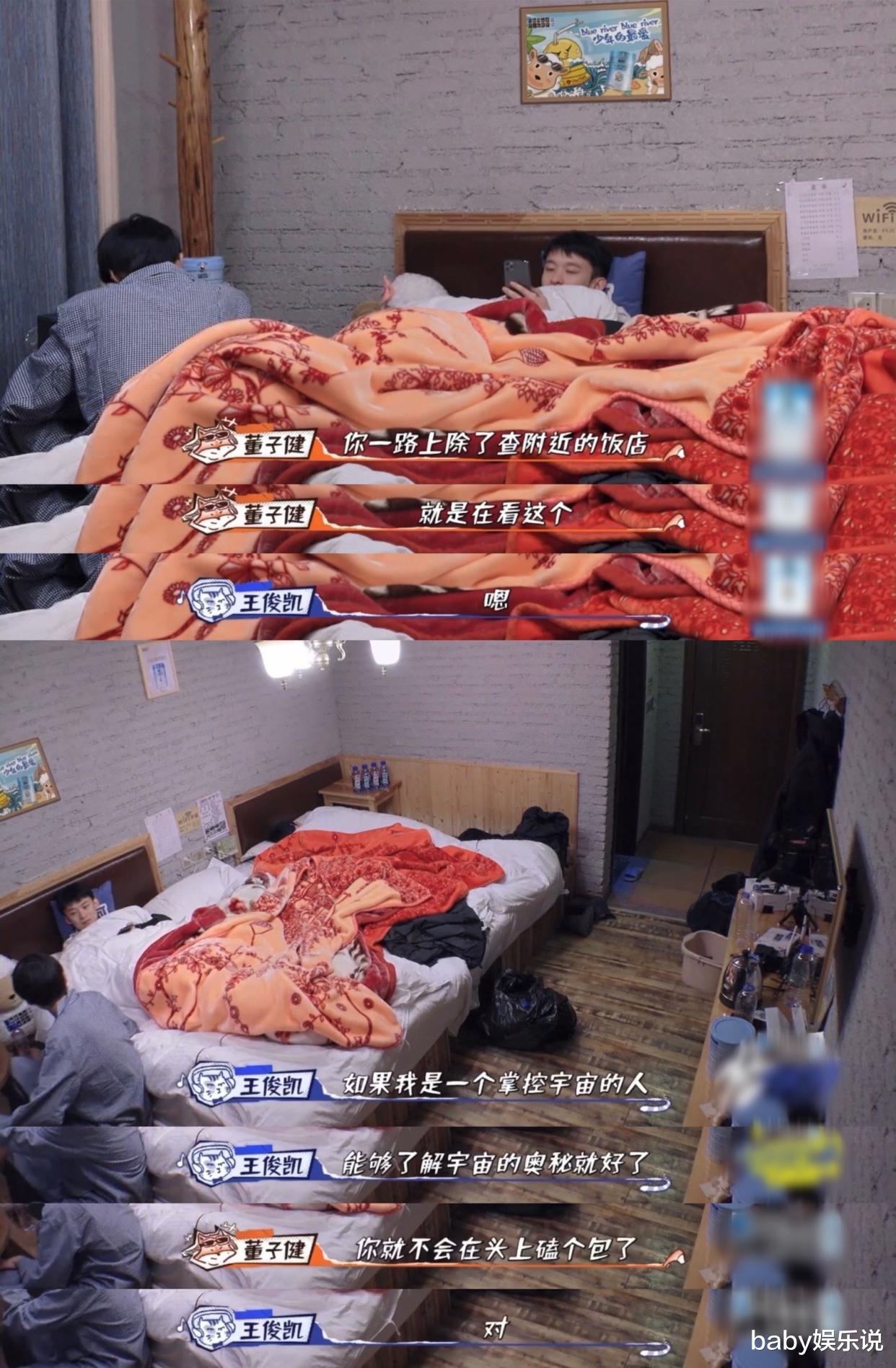 王俊凯狂玩手机,被质疑谈恋爱?其实是在探索宇宙奥妙