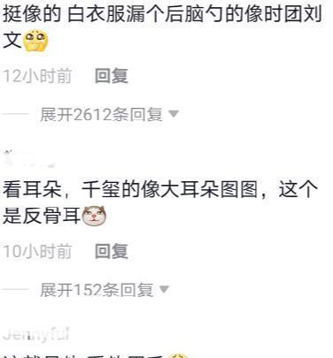 易烊千玺和刘耀文吃饭?粉丝晒偶遇照,师兄弟梦幻联动关系真好