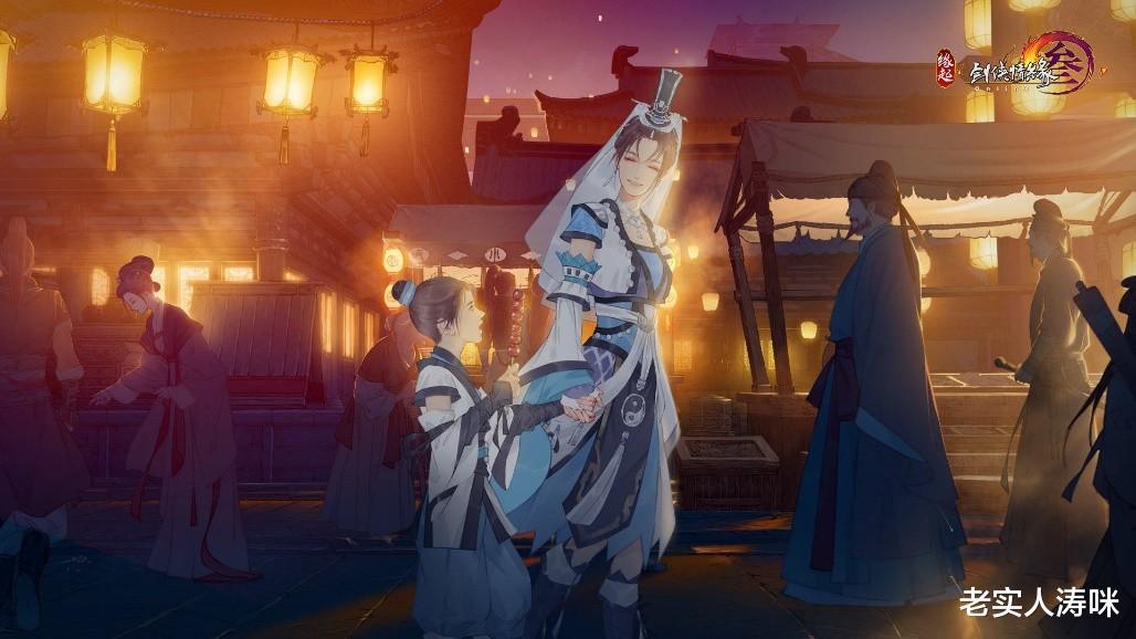 """剑网3缘起:第1期研发夜话来袭!""""吃鸡模式""""有望降临,玩家炸锅"""