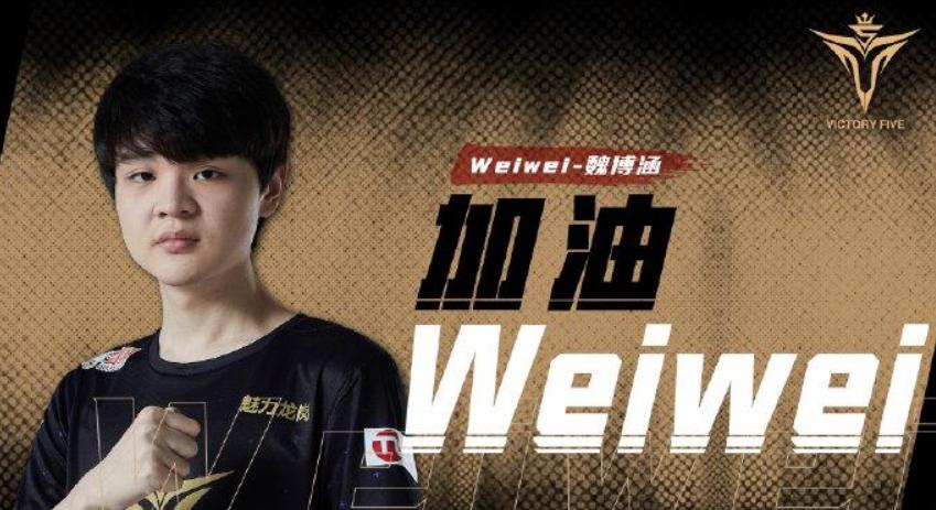 《【煜星娱乐官方登录平台】BLG夏季赛阵容大调整 引援Weiwei、ppgod寻求改变》