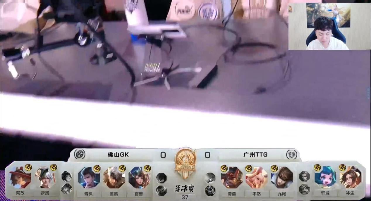 《【煜星平台app登录】刺痛看完GK与TTG半决赛,对QG夺冠太有信心,QG这一百万白花了》