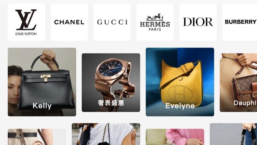 你么都是怎么入手二手包的?盘点常见中古包包海淘网站,记得收藏!