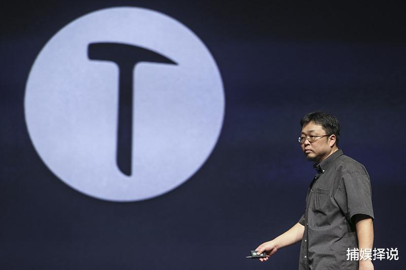 罗永浩解释坚果手机没有是好事:免得赔钱还做无用功! 数码科技 第5张