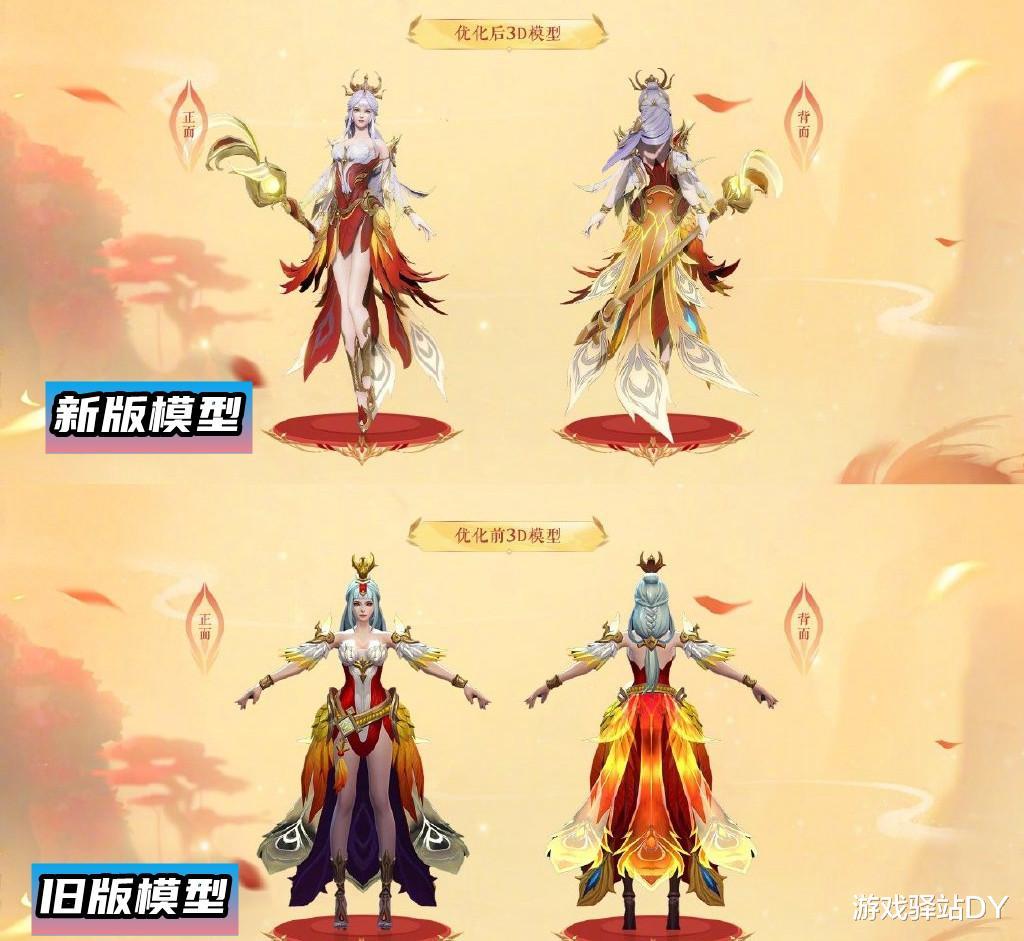 《【煜星h5登录】王者荣耀:李白王昭君限定返场官宣,新凤凰于飞模型动作一览》