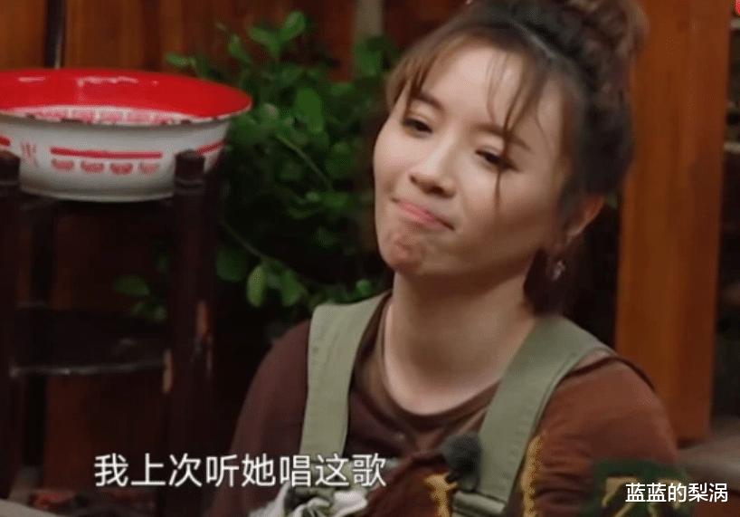 连录两期《憧憬5》的她,显示欲过剩遭网友吐槽,却令人很心酸_泰国娱乐新闻
