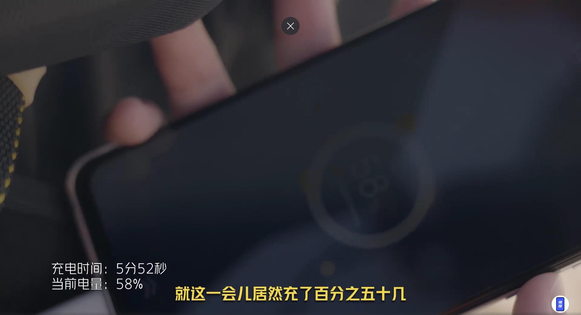 "iQOO又搞了一件""大事情!搭载120W超快闪充""黑科技 数码科技 第3张"