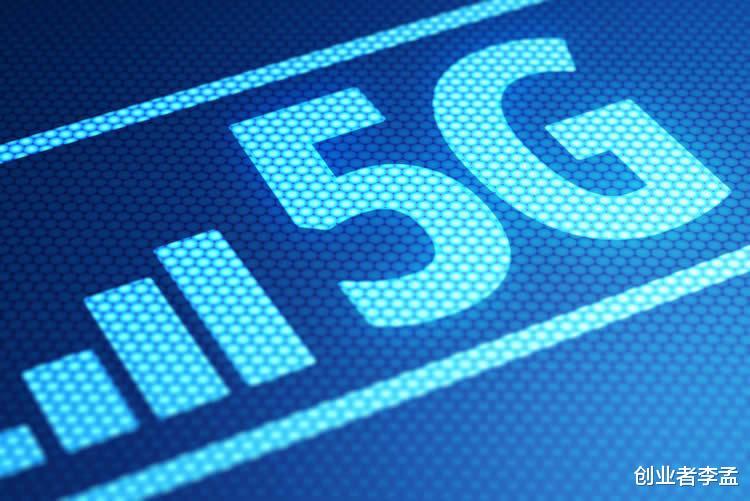 还没打算分开4G收集5G就炽热了,6G又都露脸了,跟不上程序怎样办