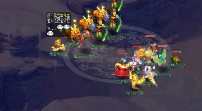 《【煜星注册地址】梦幻西游:生肖神兽是否会掉价,玩家预测!》