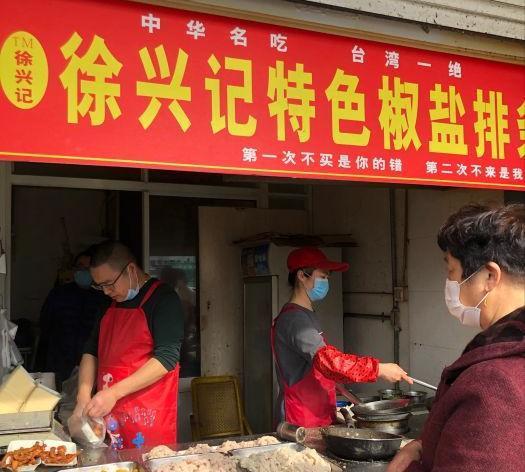 常熟无人不知的小吃店,15元1份的排条,一天卖出1000斤流水过万