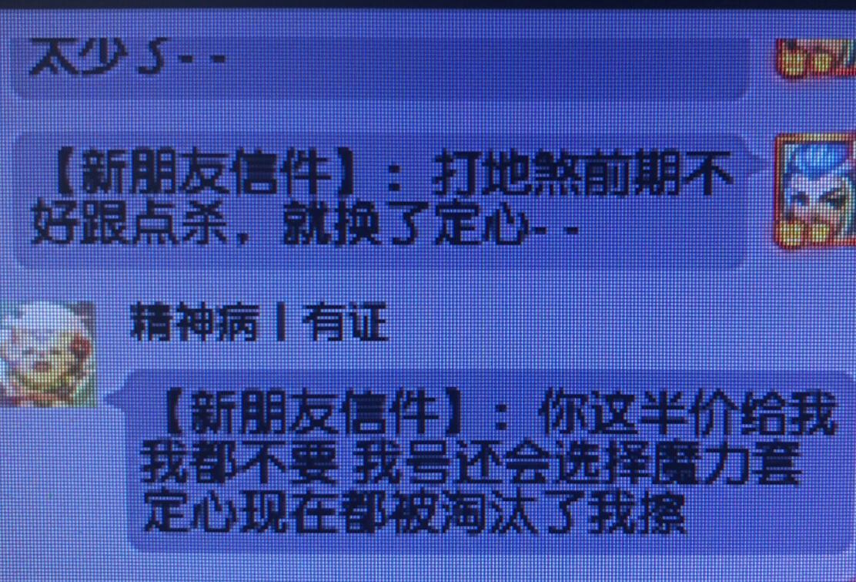《【煜星娱乐注册官网】梦幻西游:没有比梦幻更好的理财方式,四年前的链子现在能多卖1000》