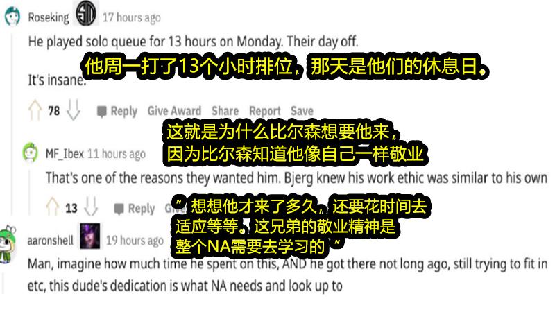 """《【煜星娱乐官方登录平台】""""SN不该放走的选手""""蛇蛇成LOL首个登上LCS榜首中援选手,外网集体拜服!》"""