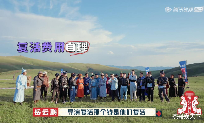 《德云斗笑社》已经两季了,但真正玩明白的人只有岳云鹏和孟鹤堂