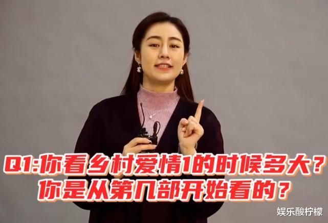 《乡村爱情13》2月9日定档,导演付滃给出答案,玉田要追陈艳南吗
