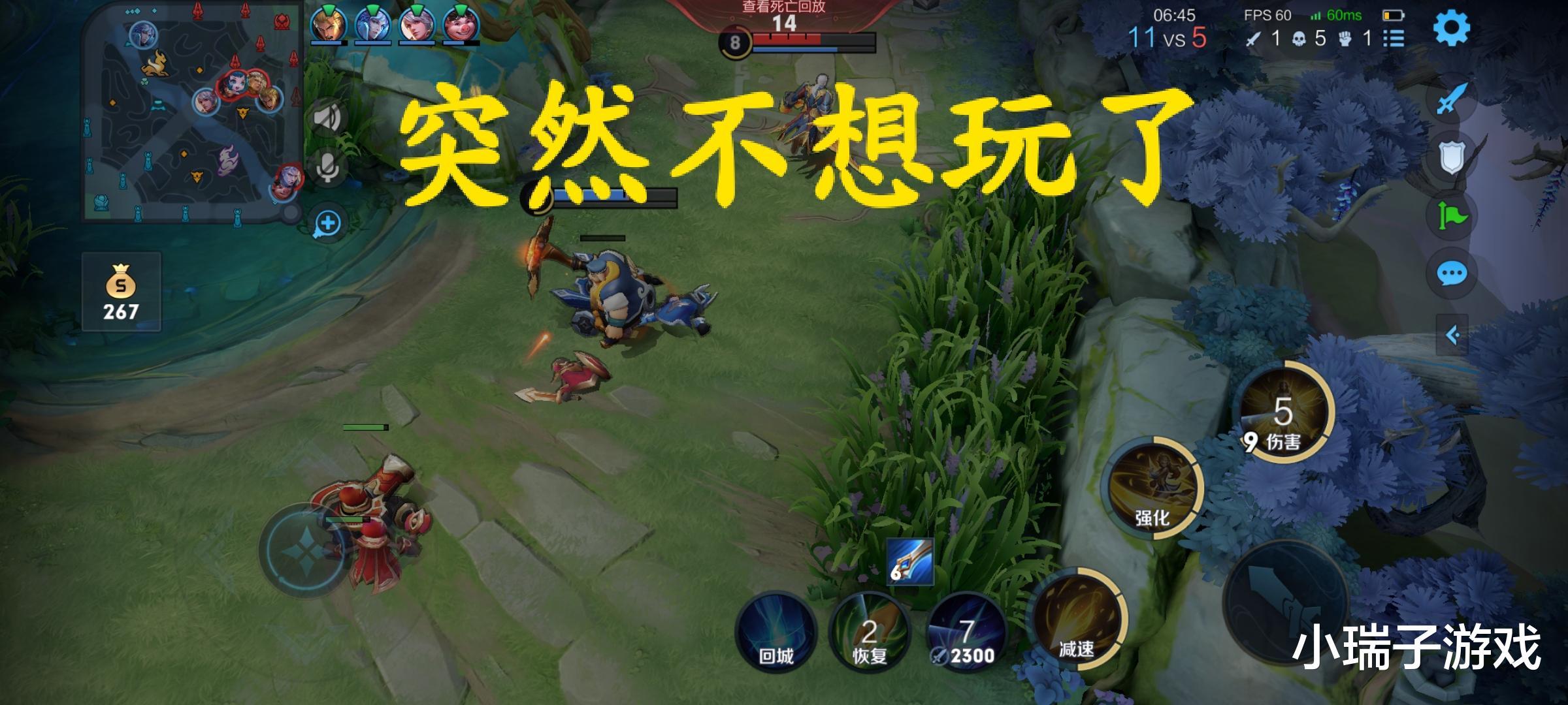 《【煜星app登录】王者荣耀:为何顺风局都有队友发起投降?他们就这么想当演员吗?》