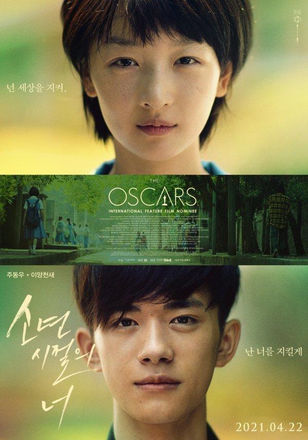 """刘德华和易烊千玺主演的电影同时在韩国上映,""""爷孙对决""""将继续"""