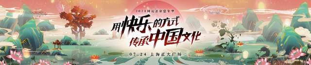 《古剑奇谭》开播七年剧中主演你还记得几个?_台湾娱乐新闻