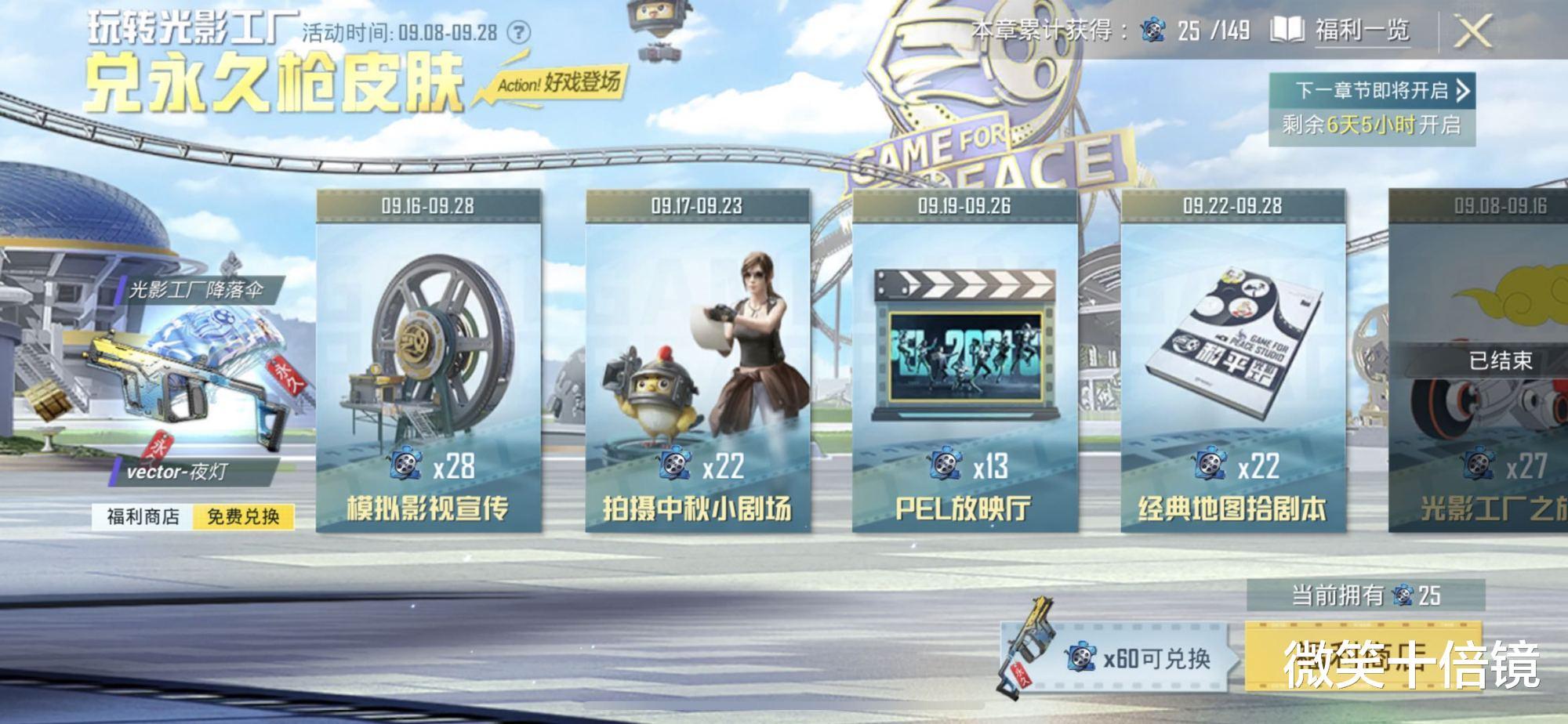 """《【合盈国际平台网】""""吃鸡""""福利商店迎来更新!5款福利即将上架,M4皮肤再次来袭!》"""