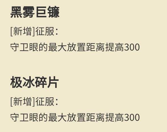 《【煜星娱乐平台首页】插眼距离增加300,软辅能在赛场拥有一席之地吗?》