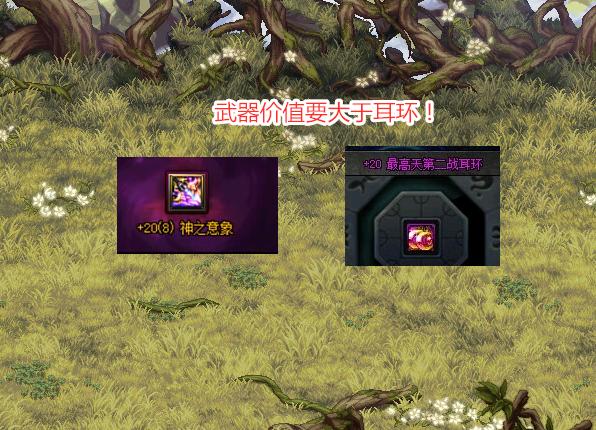 """《【煜星在线娱乐注册】DNF:首件红20耳环诞生!""""似雨幽离""""已心动,又要出手买下来》"""