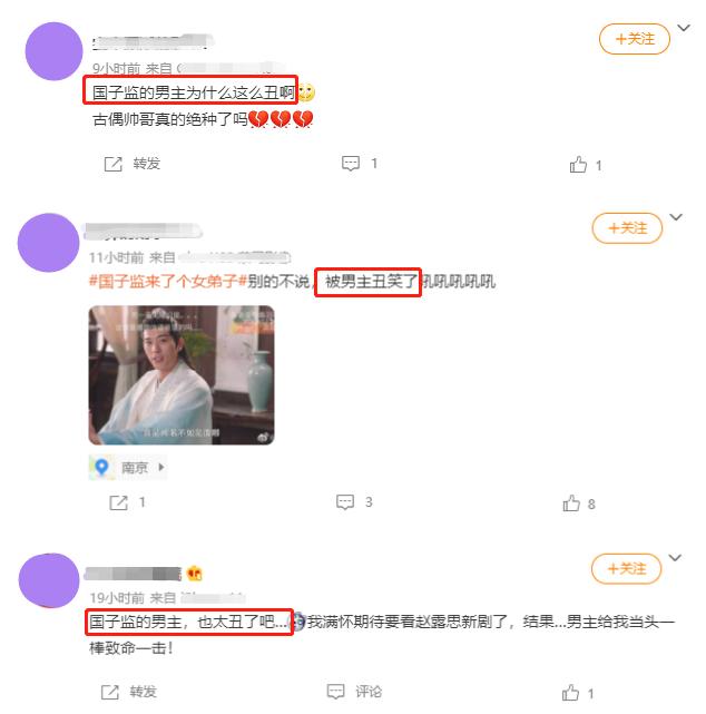 """开播仅2天,热度就冲到全网Top3,赵露思这回又抓到""""王炸""""了?"""