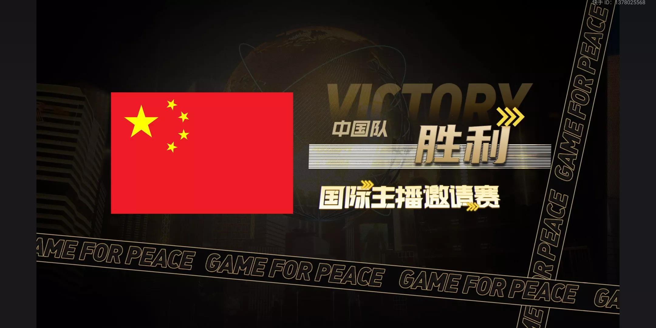 《【合盈国际网上平台】中国队表现出色,槿夕操作真的亮了,这才是最精彩的比赛!》
