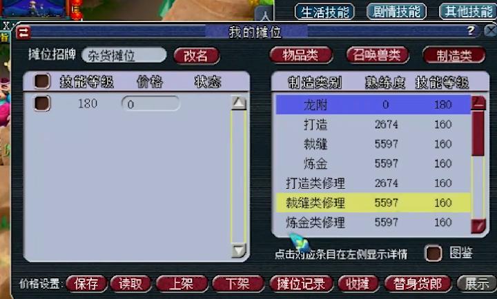 梦幻西游:玩家空手套白狼,鉴定出第二高灵项链,价值超过70万元! - 游戏资讯(早游戏)