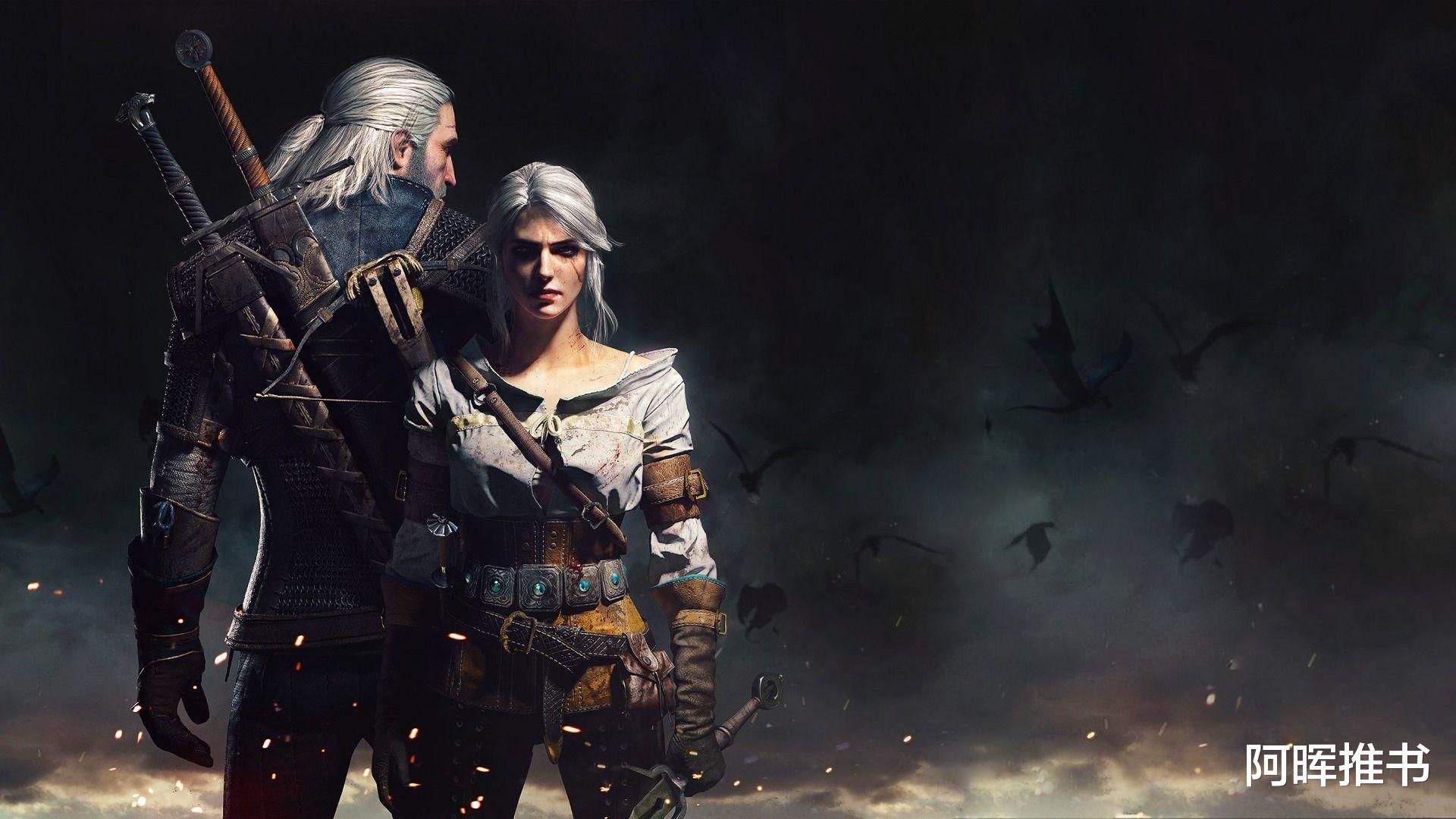 2本游戏同人小说分享,一本英雄联盟同人,一本巫师同人